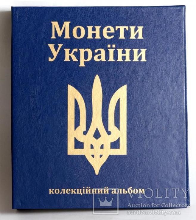 Альбом-каталог для разменных монет Украины с 1992г. (синий), фото №7