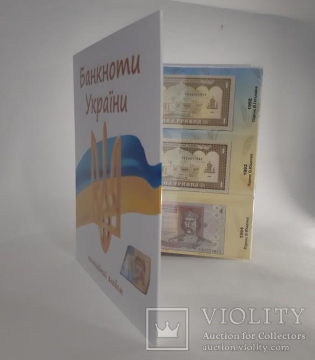 Альбом-каталог для разменных банкнот Украины с 1992г. (гривны).