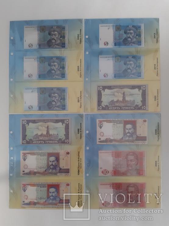Альбом-каталог для разменных банкнот Украины с 1992г. (гривны)., фото №6