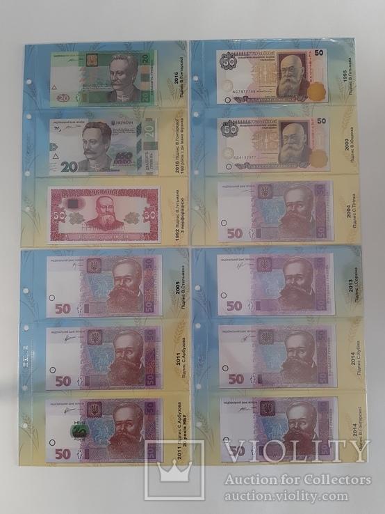 Альбом-каталог для разменных банкнот Украины с 1992г. (гривны)., фото №8