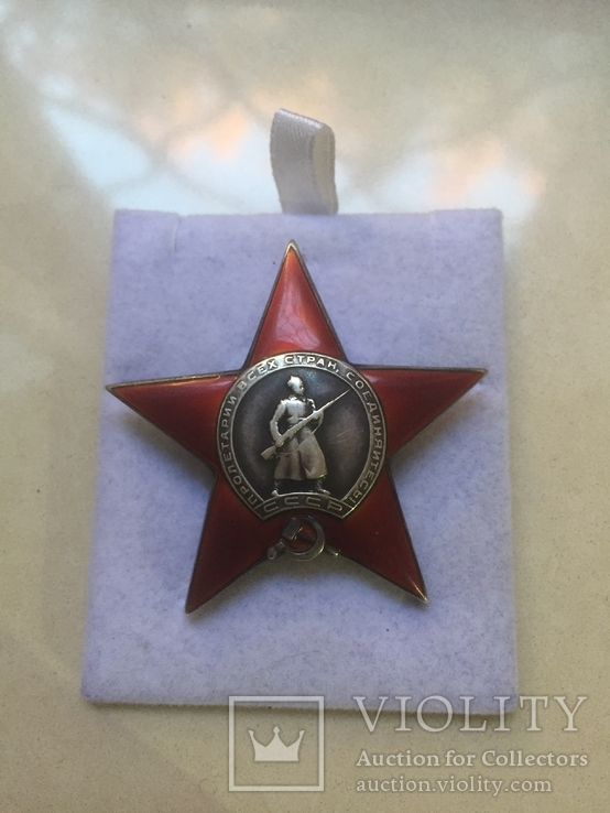 Орден Красной Звезды №7107(Мондвор), фото №7