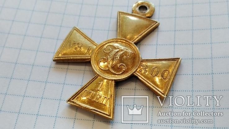 Георгиевский крест 1 степени №31300 см.видеообзор, фото №8