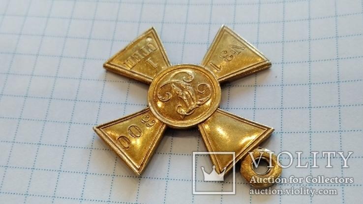 Георгиевский крест 1 степени №31300 см.видеообзор, фото №10
