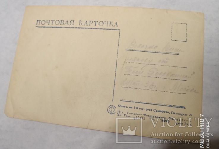 Москва. Музей В. Ленина. 1938?, фото №4