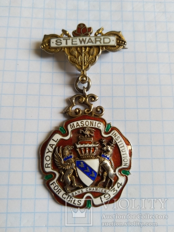 Масонская награда STEWARD. 1934 год., фото №8