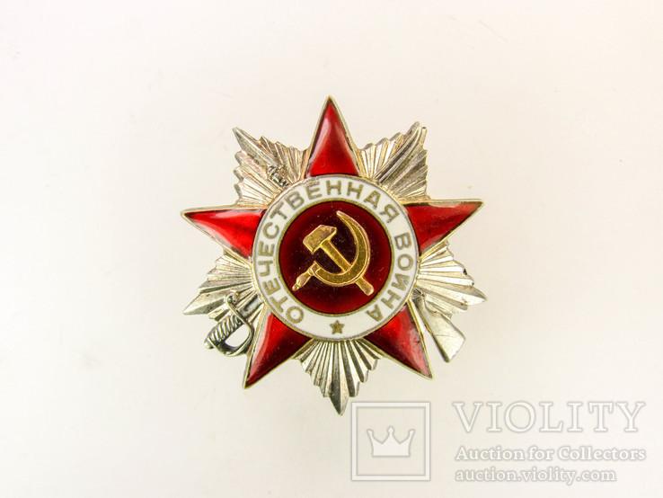 Орден Отечественной Войны 2ст №167872