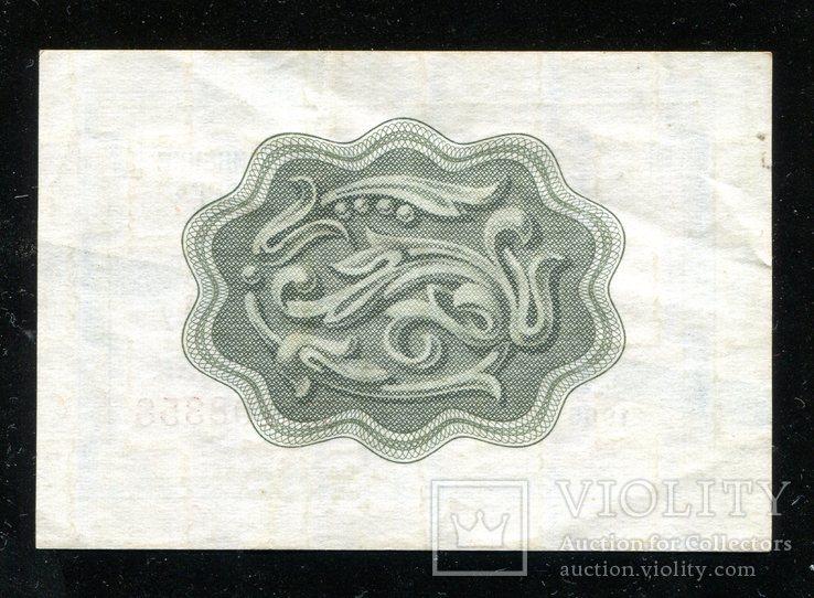 Внешпосылторг / 25 копеек 1965 года / синяя полоса, фото №3