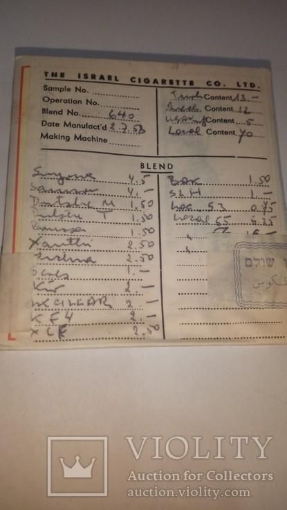 Сигареты 1958 Ascot Тель-Авив Полная запечатанная пачка Сертификат состава смеси, фото №5