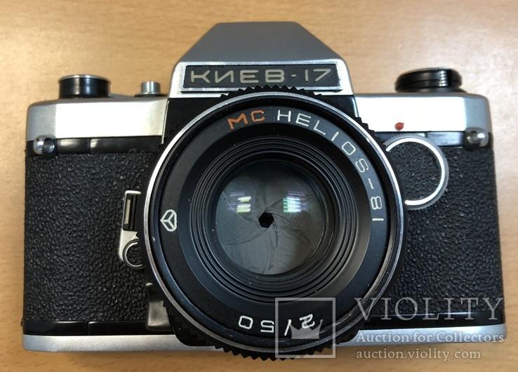 Фотоаппарат Киев 17 MC HELIOS - 81, фото №3