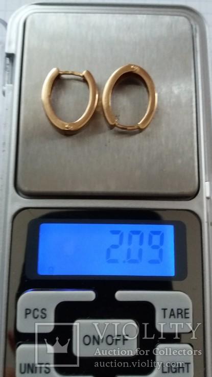 Золотые серьги 585 проба, СССР, фото №5
