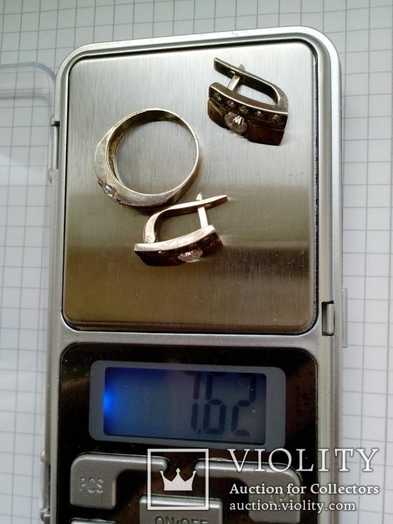 Кольцо и серьги, серебро и золото, фото №2