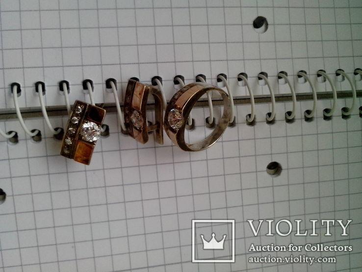 Кольцо и серьги, серебро и золото, фото №3