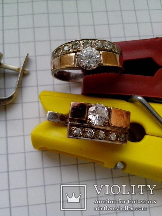 Кольцо и серьги, серебро и золото, фото №4