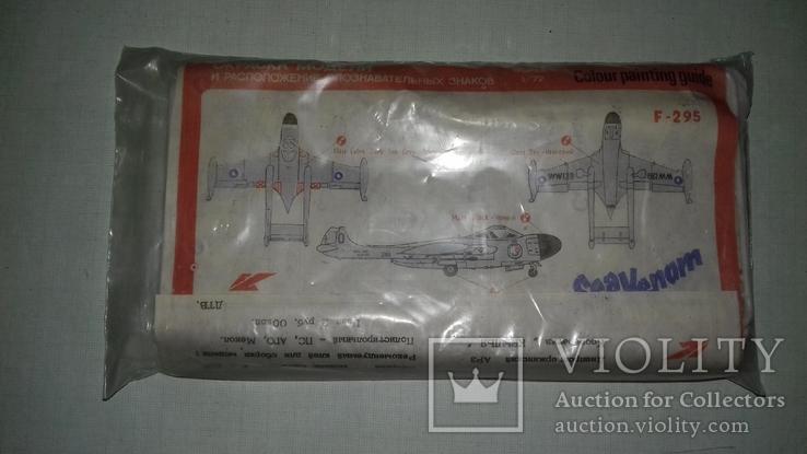 """Британский истребитель-бомбардировщик Sea Venom 1:72 (кооп-тив """"Крылья""""), фото №3"""