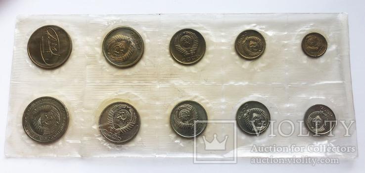 Годовой набор СССР 1968 года., фото №5