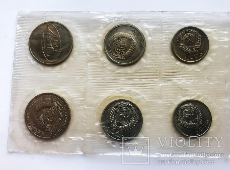 Годовой набор СССР 1968 года., фото №6