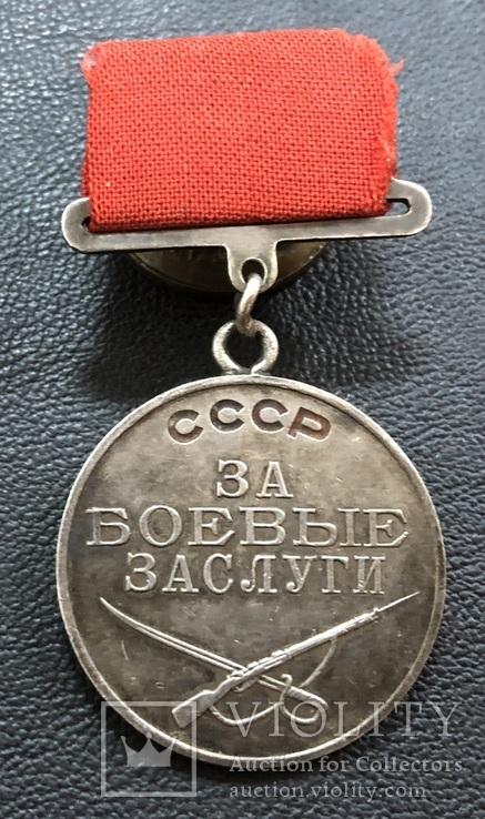 Орден Александра Невского № 28878 и квадро БЗ № 299890, фото №10