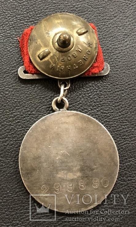 Орден Александра Невского № 28878 и квадро БЗ № 299890, фото №13