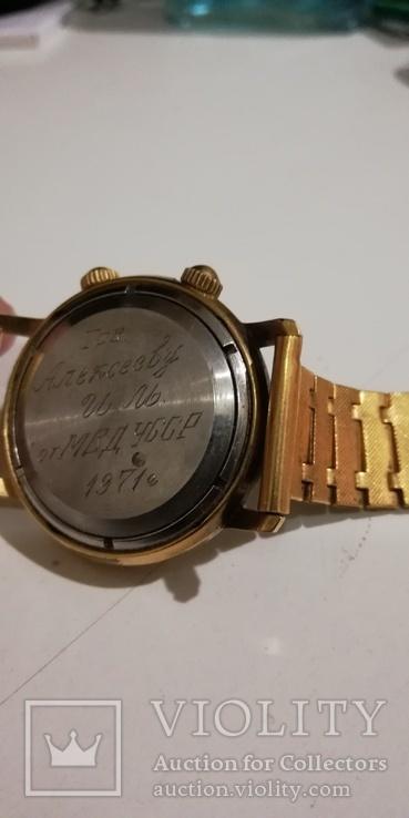 Часы-будильник PRIMUS ALARM, позолочен, экспорт, СССР... ау 20., фото №4