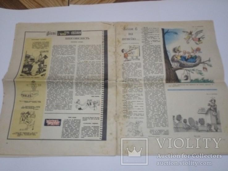 Журнал Перець 1978 р. №12, фото №6