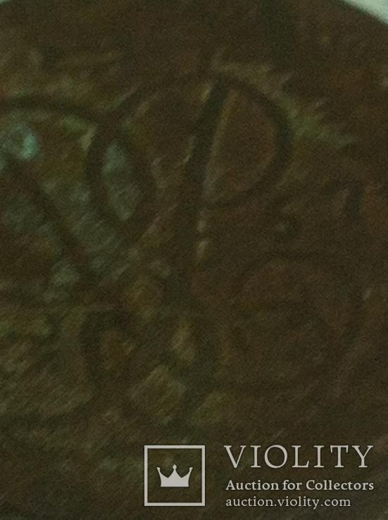 Монета 1767 год, фото №8