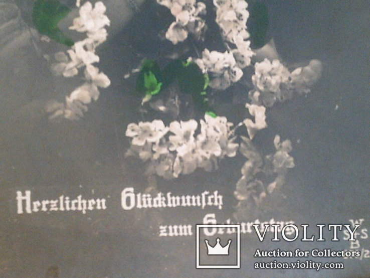 Открытка с Германии, фото №6