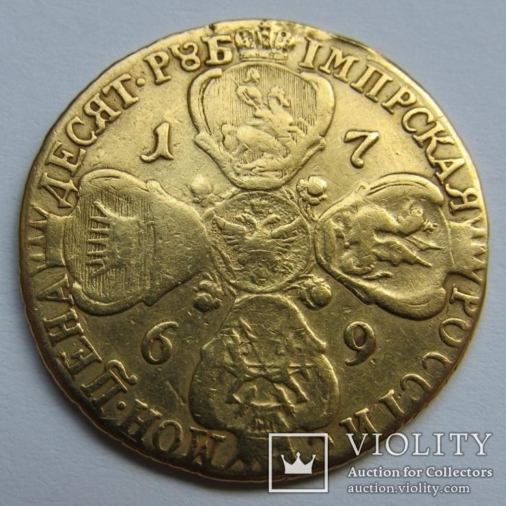 10 рублей 1769 г. Екатерина II, фото №3