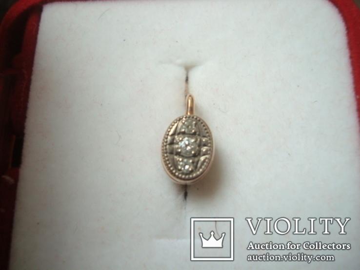 Серьга .Золото 583* 1978 г. Три бриллианта.
