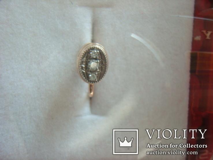 Серьга .Золото 583* 1978 г. Три бриллианта., фото №3