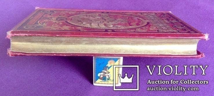Книга *Робинзон Крузо* французский язык 15 иллюстраций. *Золотой обрез*., фото №3