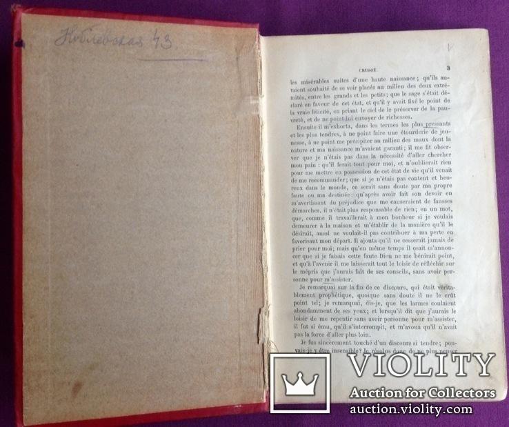 Книга *Робинзон Крузо* французский язык 15 иллюстраций. *Золотой обрез*., фото №4