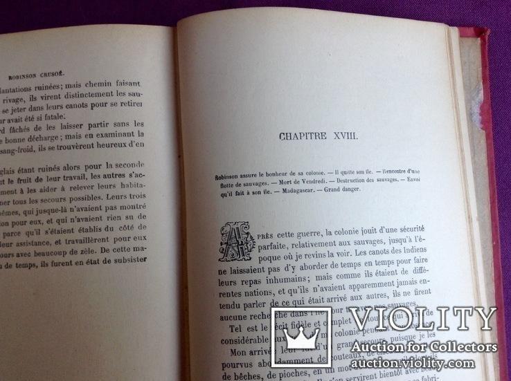 Книга *Робинзон Крузо* французский язык 15 иллюстраций. *Золотой обрез*., фото №7