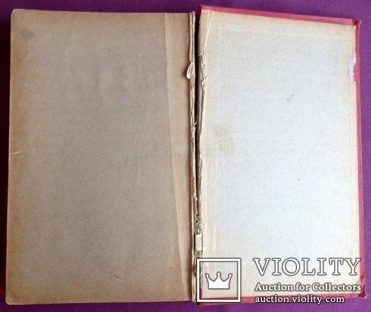 Книга *Робинзон Крузо* французский язык 15 иллюстраций. *Золотой обрез*., фото №8