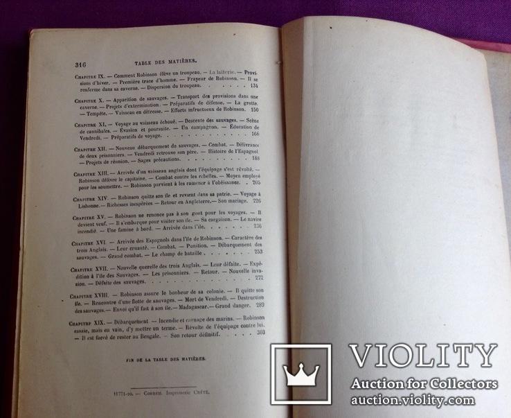 Книга *Робинзон Крузо* французский язык 15 иллюстраций. *Золотой обрез*., фото №9