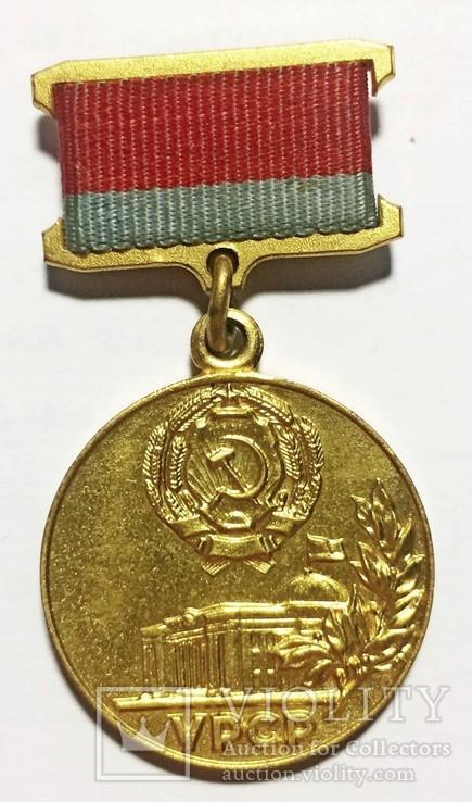 Почесна грамота Президії Верховної Ради УРСР. Клеймо ММД., фото №3