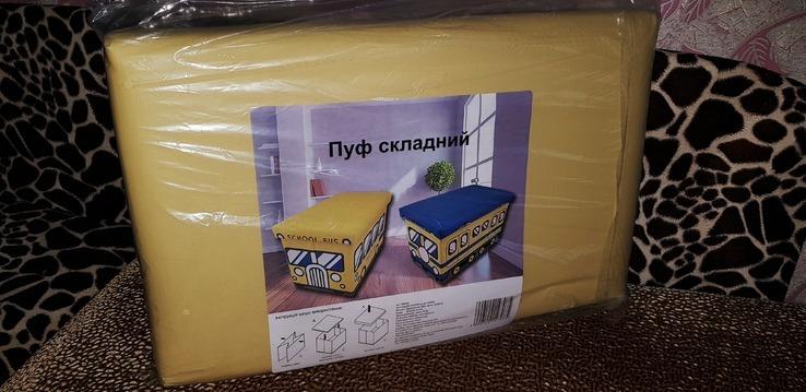 Пуфик-автобус для хранения игрушек и других мелочей, фото №8