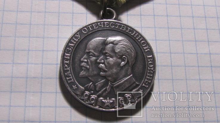 Медаль Партизану ОВ, первой степени, фото №3