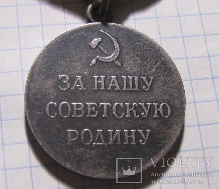 Медаль Партизану ОВ, первой степени, фото №6