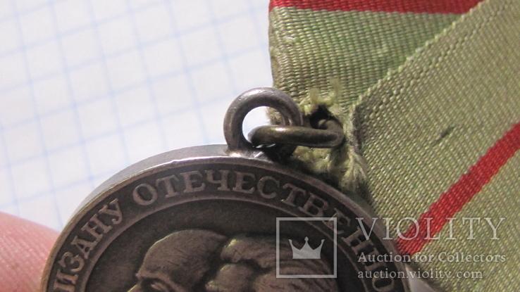Медаль Партизану ОВ, первой степени, фото №8