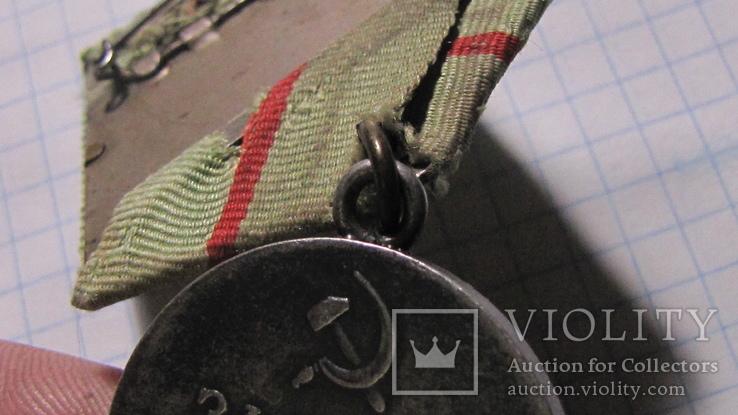Медаль Партизану ОВ, первой степени, фото №9
