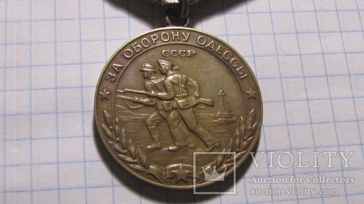 Медаль-За оборону Одессы., фото №3