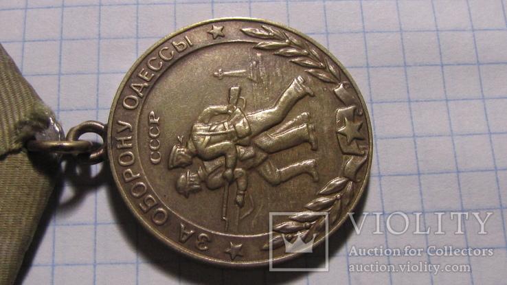 Медаль-За оборону Одессы., фото №5