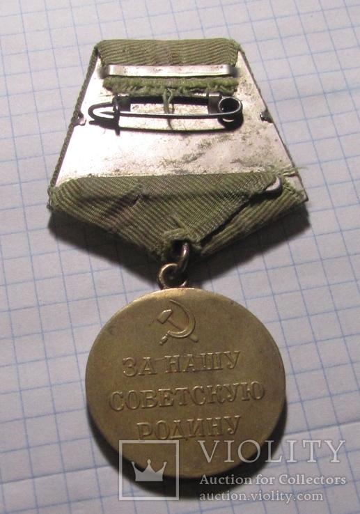 Медаль-За оборону Одессы., фото №6