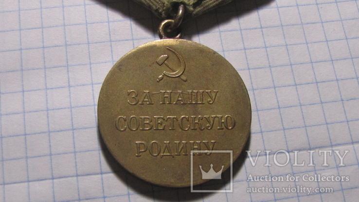 Медаль-За оборону Одессы., фото №7