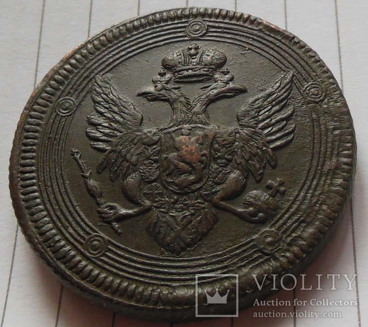 5 копеек 1807 г. ЕМ., фото №4