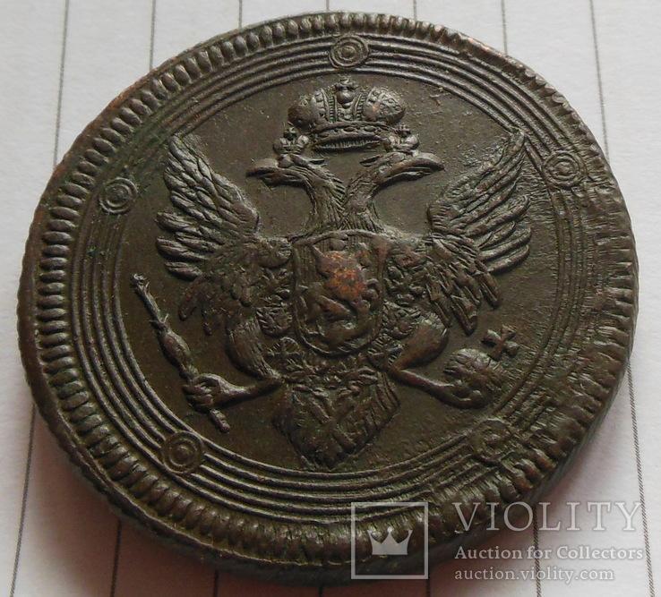 5 копеек 1807 г. ЕМ., фото №5