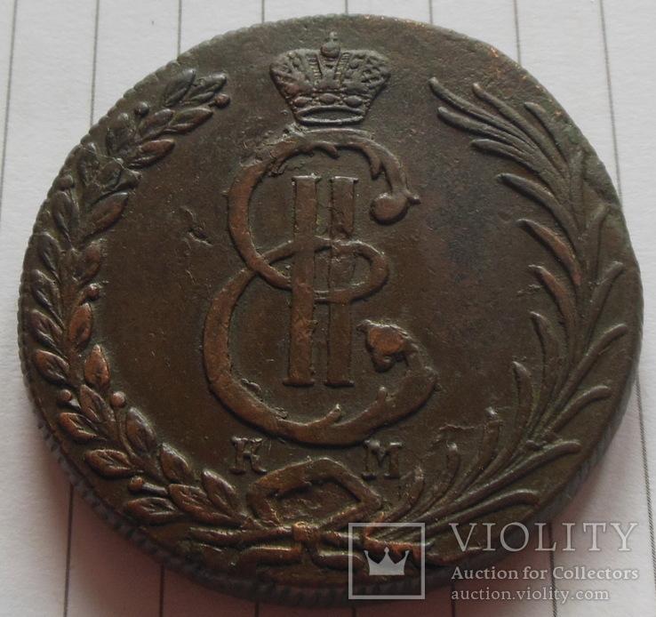 10 копеек 1778 г. КМ Сибирь.