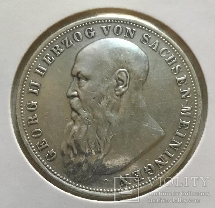 3 марки 1913 год Саксен Майнинген х8л5