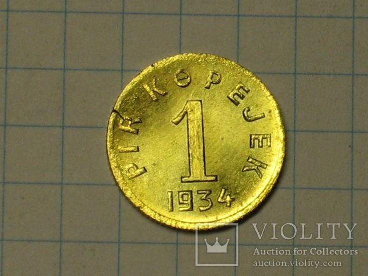 1 копейка 1934 Тува копия, фото №2
