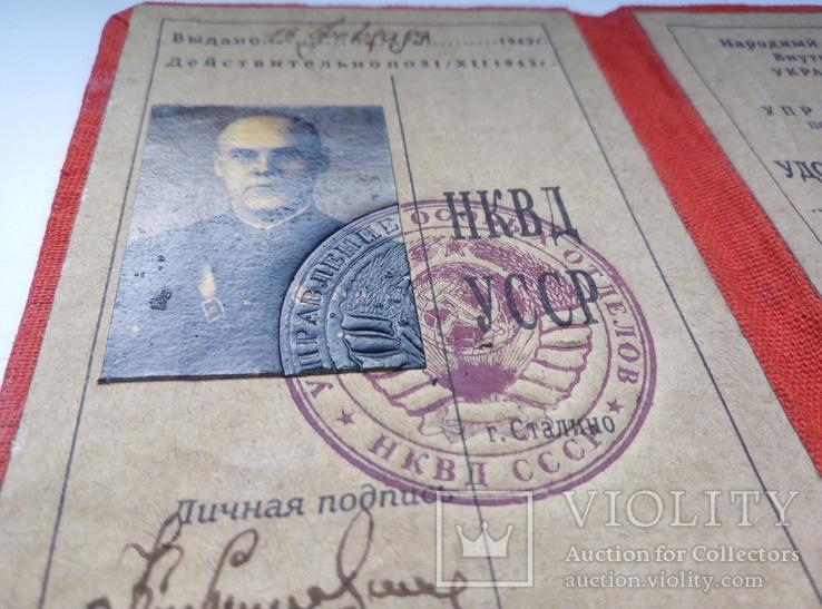Копия. удостоверение сотрудника нквд усср, фото №4